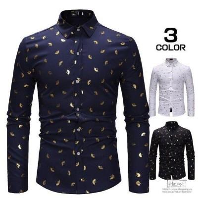 おしゃれ カジュアルシャツ メンズ 長袖シャツ 柄物 トップス シャツ 紳士服 30代 40代 ファッション 新作