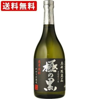 地酒 日本酒 送料無料 さつま無双 極の黒 芋焼酎 25度 720ml (北海道・沖縄+890円)