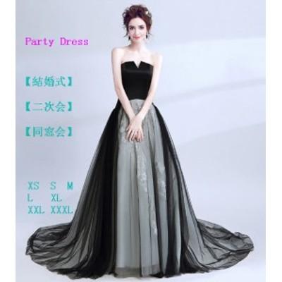 パーティードレス ロングドレス マキシドレス 着痩せ チュール ドレス オフショルダー イブニングドレス エレガントなワンピース