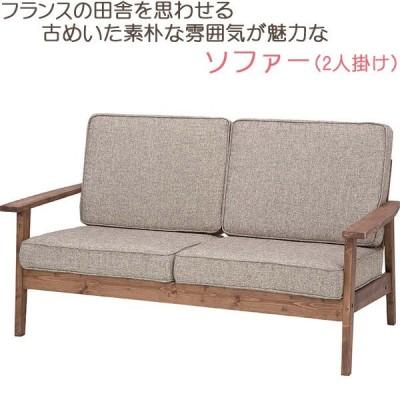ソファー 2人掛け チェア 椅子 アンティーク風 シャビーシック フレンチカントリー おしゃれ 天然木 完成品 送料無料