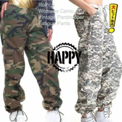 迷彩 パラシュート ファティーグパンツ ダンス仕様 ロスコ ウィメンズ CAMO Paratrooper Fatigue Pants
