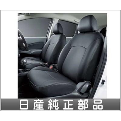 ノート E12 革調シート全カバー 1台分  日産純正部品 パーツ オプション
