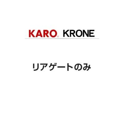 KARO カロ フロアマット クローネ メルセデス・ベンツ Cクラス(2007〜2014 W204) 沖縄・離島は別途送料