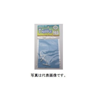 三洋化成 T型ニップル NT−12