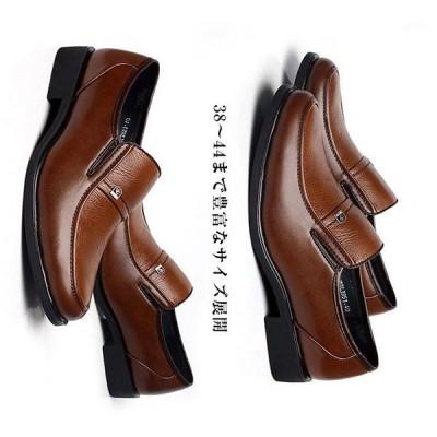 ポイント消化 プレーントゥ 紳士靴 靴 品質保証ビジネスシューズ 歩きやすい スリッポン メンズ PU フォーマルシューズ 革靴 メンズ