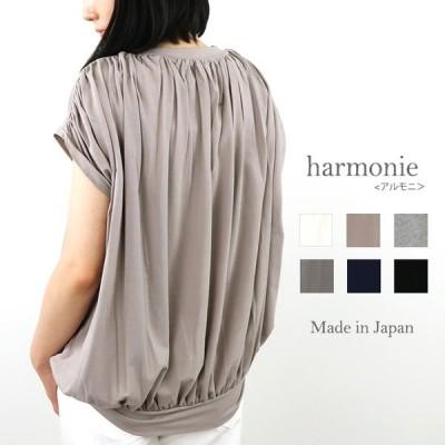 harmonie  (アルモニ) - マスターシード・ベア天竺 バックギャザー リラックスTEE -