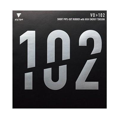 ティーエスピー(TSP) 卓球用ラバー VO>102 020222 0020 MAX