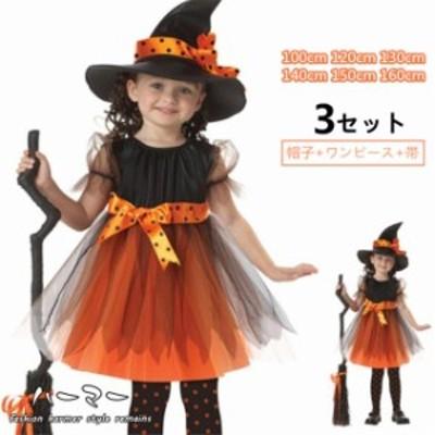 ハロウィン衣装 子供衣 コスプレ 子供ドレス セット ワンピース かぼちゃ色Halloween 演出服 お姫様 衣装 魔女 可愛い 妖精 チュールスカ
