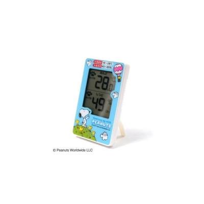 スヌーピーグッズ 温湿度計 デジタル 温度計 デジタル 湿度計 デジタル