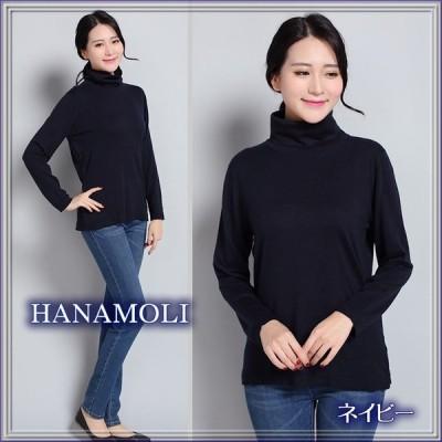 シルクウールルーズネックでもタートルネックでもOKのセーター 薄くても暖か シルクを85%まで贅沢に ネイビー 36%OFF