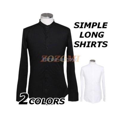 カジュアルシャツ メンズ 長袖 おしゃれ ブランド 無地 柄 シャツ 長袖シャツ ワークシャツ 夏 秋 大きいサイズ 17amt11w 40代 50代