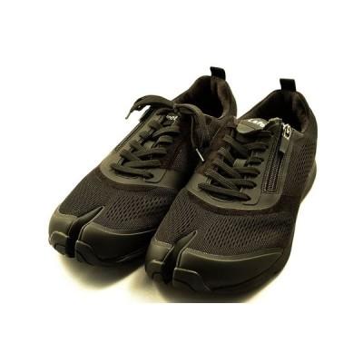 岡本製甲 足袋型ウォーキングシューズ NEW ラフィート VOL7 黒 更に進化したlafeet。上級シューフィッターおすすめです。