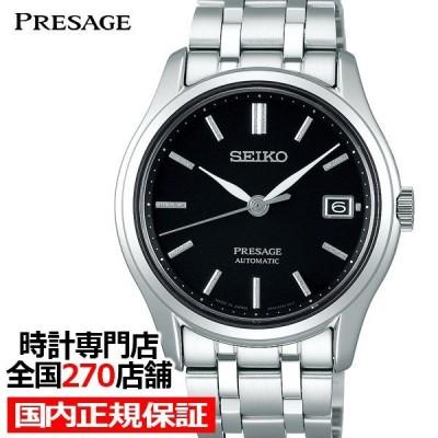 セイコー プレザージュ ジャパニーズガーデン SARY149 メンズ腕時計 メカニカル 自動巻き メタルベルト ブラック