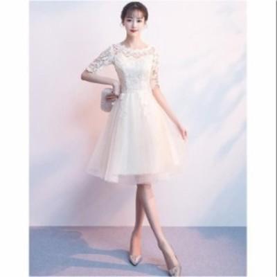 二次会 Aライン プリンセスライン パーティードレス 結婚式 ブライダル ワンピース 花嫁 ウェディングドレス 着痩せ キレイめ 素敵 大き