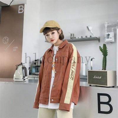 レディース2020秋ジャンデニムジャケットダメージャケット着き心地抜群カジュアル大活躍刺繍