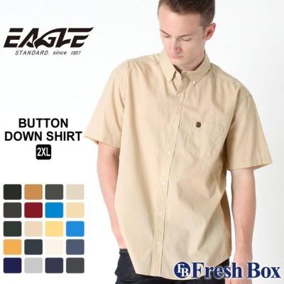 【送料無料】 シャツ 半袖 ボタンダウン ブロード 無地 ポケット メンズ 大きいサイズ 日本規格 EAGLE STANDARD イーグル 半袖シャツ カジュアル ワイシャツ