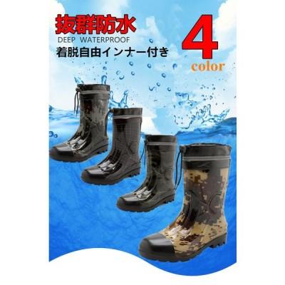 レインブーツ メンズ レインシューズ ワークブーツ ロング 防水 防寒 防滑 雨靴 長靴 防寒靴 あったか スノーブーツ 作業 疲れにくい