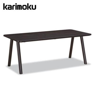 カリモク ダイニングテーブル 食堂テーブル DW4654 DW5154 DW5654 DW6154 karimoku