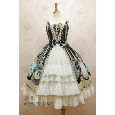 ロリータ ドレス 3色 ジャンパー シャンパン ウサギ柄 貴族風 XS 豪華 ワンピース - キュート