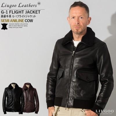 Liugoo Leathers 本革 G-1フライトジャケット メンズ リューグーレザーズ MIL06A  レザージャケット ミリタリージャケット AP