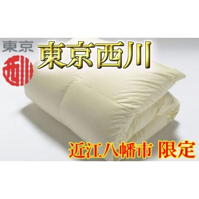【東京西川】羽毛ふとん/ジーリンホワイトグースダウン90%/シングル【P194SM】