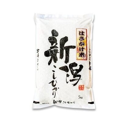 新潟県佐渡産 白米 自然乾燥 はさ掛け コシヒカリ 5kg 令和2年産