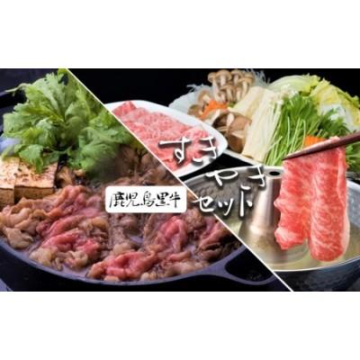 E5-1604/鹿児島黒牛すきやきセット