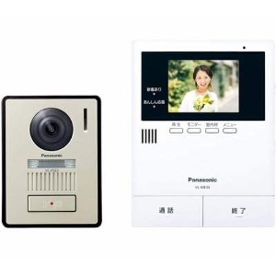 【新品即納】送料無料 パナソニック Panasonic カラーテレビドアホン(電源コード式) VL-SE35KL AC給電 火災報知機連動機能あり