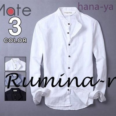ストライプシャツカジュアルシャツリネンシャツメンズ綿麻シャツ長袖ストライプ夏ボタン付き黒白ブルー