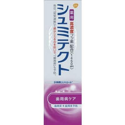 アース製薬 薬用シュミテクト 歯周病ケア 22g シュミテクトシシュウビョウ