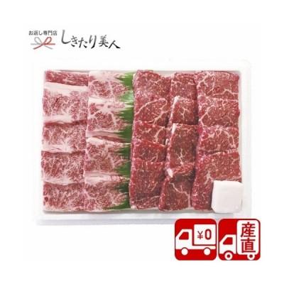 お中元 新築祝い 送料無料 産地直送 山形県産 山形牛焼肉(T36405)