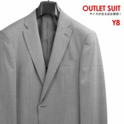 Y8  春夏 シングル2ツボタン メンズスーツ ノータック ツーパンツ 背抜き仕立て グレーストライプ
