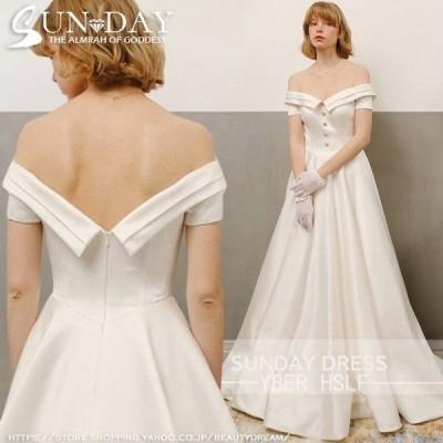新品ウェディングドレス ウエディングドレス白 パーティー オフショルダー 花嫁ロングドレス 結婚式 トレーンライン 二次会 フォーム お呼ばれ 挙式hs5995