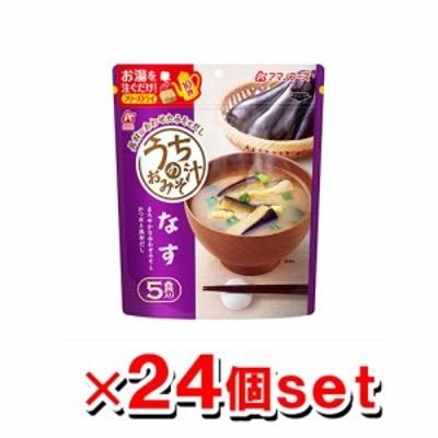 アマノフーズ うちのおみそ汁 なす 5食 x24個セット(インスタント味噌汁 インスタントみそ汁 即席味噌汁 即席みそ汁 フリーズドライ ・