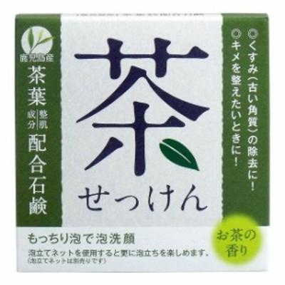 茶葉配合 お茶の香り石けん 80g