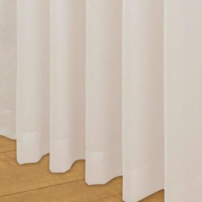 【期間限定!北海道・青森送料無料】スイートデコレーション UVカットレースカーテン (幅100×丈133)×2