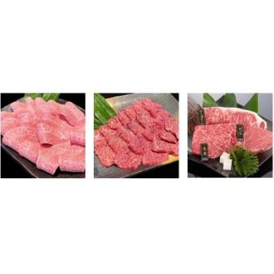 I308 熊野牛食べ比べセット1