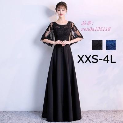 ロングドレス レディース ピアノ 演奏会 母親 パーティードレス 韓国 ナイトドレス 大人 編み上げタイプ ワンピース ロング丈