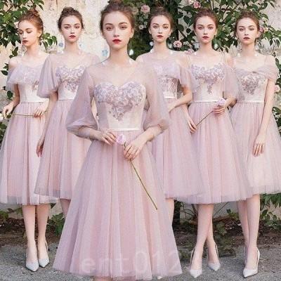 ブライズメイドドレス締め上げタイプ6タイプVネック袖付きピンクミモレ丈ドレス大人小さいサイズXS結婚式パーティードレス花嫁コンサート演奏会