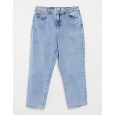 ニュールック レディース デニムパンツ ボトムス New Look fray hem straight leg jean in blue Teal