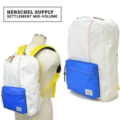 Herschel Supply ハーシェル サプライ Settlement Mid-Volume リュック バックパック バッグ Studio Collection 【売り尽くし】