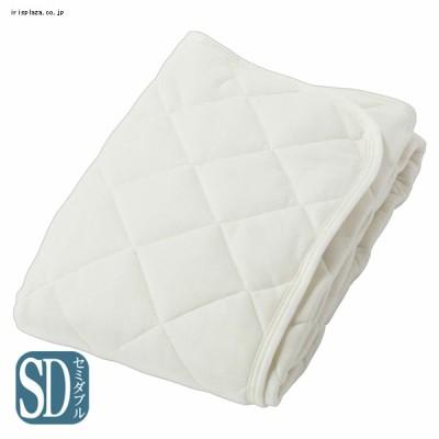 抗菌防臭洗える天竺ニット・ベッドパッド セミダブル SD アイボリー AKBNBP-SD