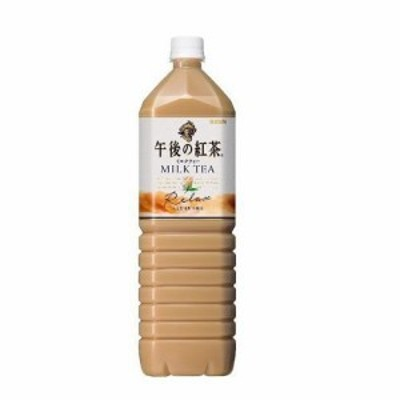 キリン 午後の紅茶 ミルクティー 1.5L