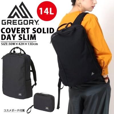 ビジネスバッグ グレゴリー GREGORY カバートソリッドデイ スリム COVERT SOLID DAY SLIM ブラック 14L メンズ レディース 通勤 リュックサック 125418-1041