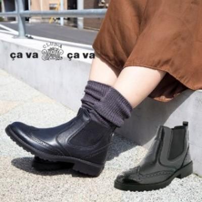 cavacava サイドゴアブーツ 3205001 イタリア製 サヴァサヴァ マニッシュ ウイングチップ ショートブーツ 本革 軽量 レディース 靴 黒 ブ
