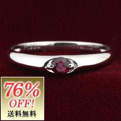 ペアリング 結婚指輪 マリッジリング プラチナ リング ガーネット 1月 誕生石