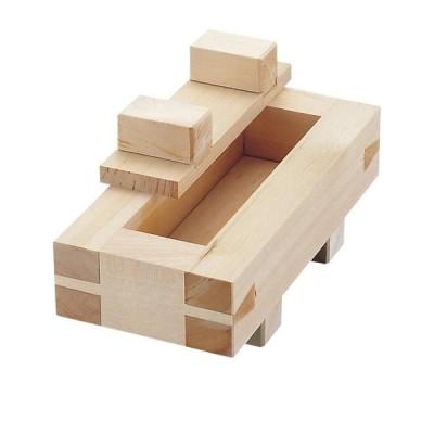檜 押型 さば寿司 059002
