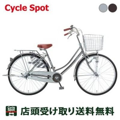 P10% 9/23 三太郎の日 ママチャリ 自転車 THISIS MM60HDR サイクルスポットオリジナル 変速なし オートライト 26インチ