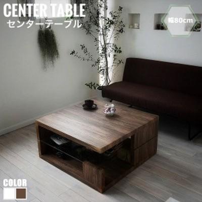 Clinch クリンチ センターテーブル 幅80cm (ヴィンテージ カントリー リビングテーブル 木製 ブラウン ガラス  おすすめ)