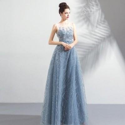 ロングドレス パーティードレス カラードレス イブニングドレス 豪華なウェディングドレス 格安 結婚式ドレス ワンピース 二次会